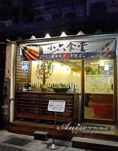 小六食堂_002.jpg