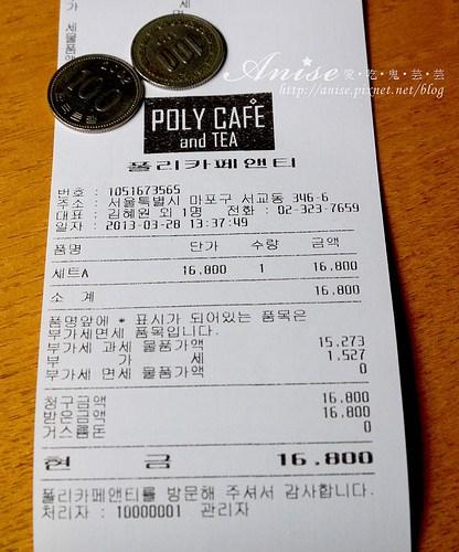 02 POLY CAFE_011.jpg
