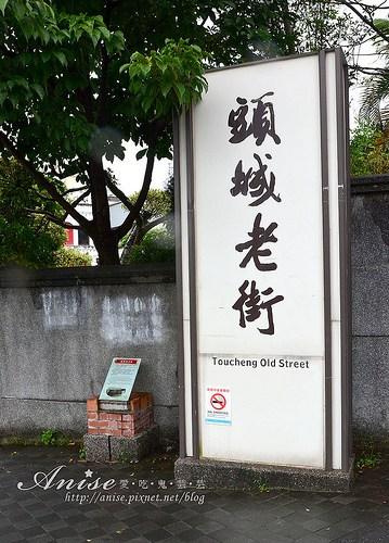 頭城老街_002.jpg