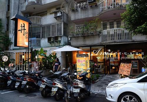 井飯店_001.jpg