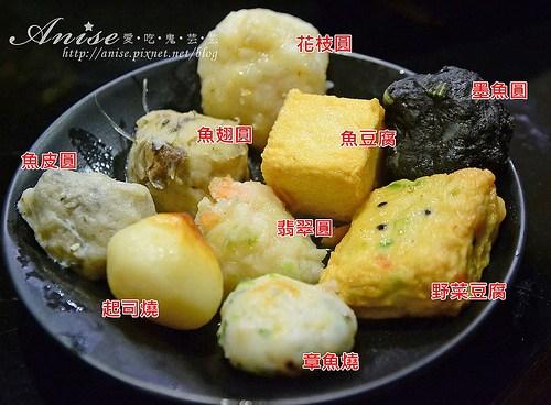 嚴選鍋品_025.jpg