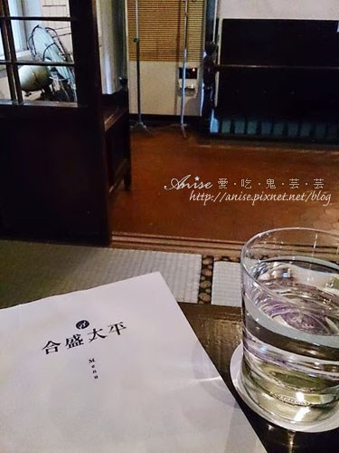 合盛太平,存封百年記憶的宜蘭咖啡館