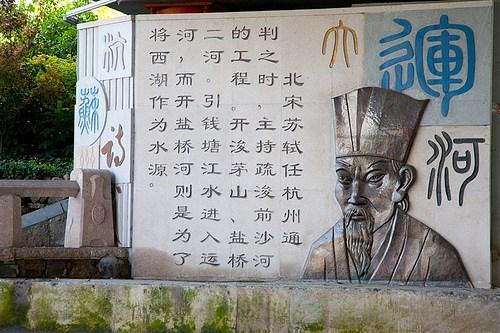 京杭大運河_026.jpg