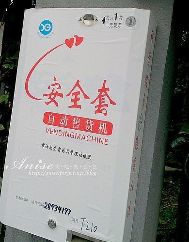 京杭大運河_046.jpg