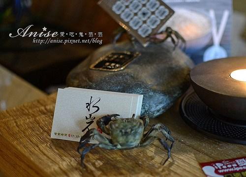 水岩 真料理_003.jpg