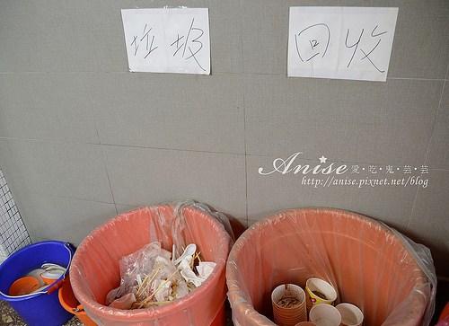 陳豬肝湯_017.jpg
