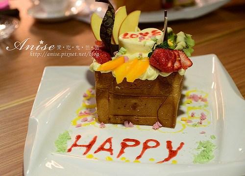 有幸福Cafe_051.jpg