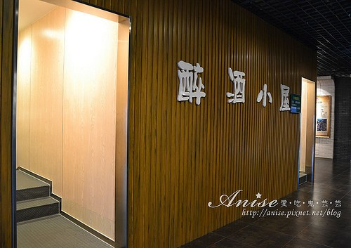 青島啤酒夢工廠022.jpg