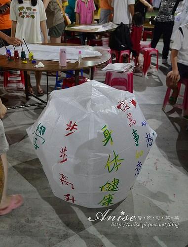 頭城農場_088.jpg