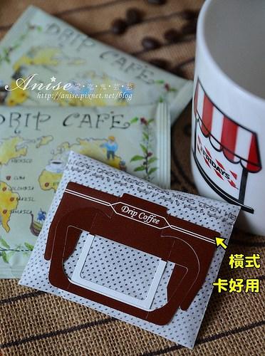 大隱咖啡043.jpg