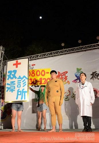 2013花好樂圓085.jpg