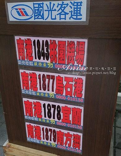 國光1877_003.jpg