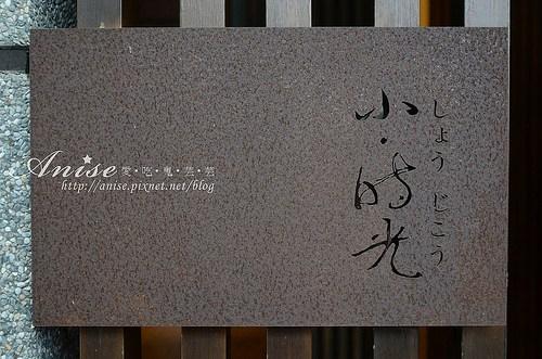 國光1877_018.jpg