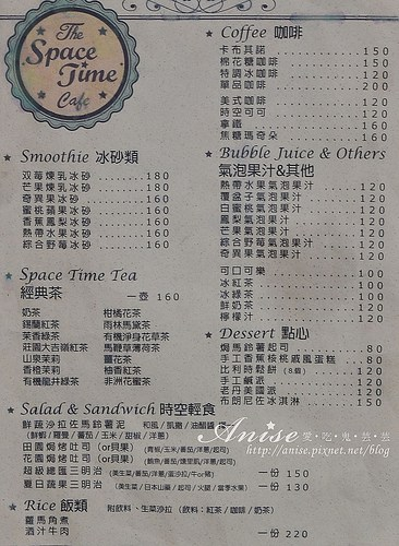 the space tome cafe_004.jpg