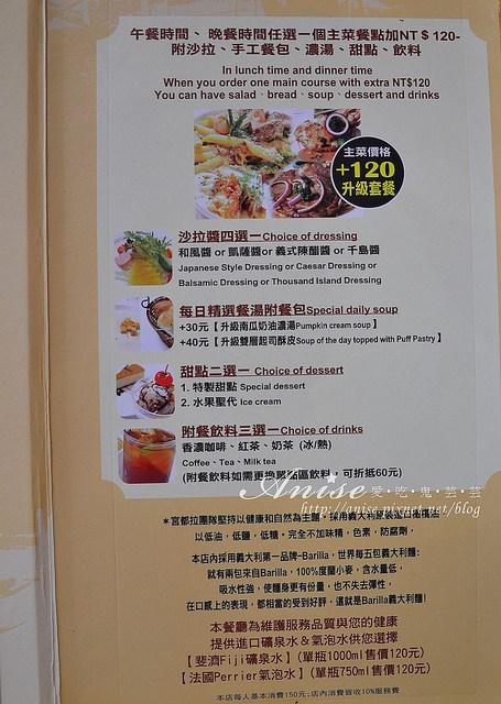 東區美食.宮都拉義式主題餐廳
