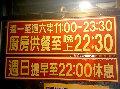小龍飲食_002.jpg