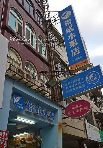 3裕成水果店001.jpg