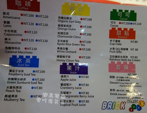 樂高餐廳013.jpg