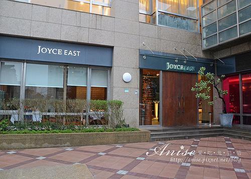JOYCE EAST001.jpg