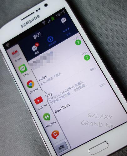 Samsung GALAXY GRAND Neo,超值低價大螢幕好機!