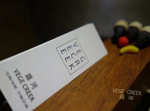蔬河_017.jpg