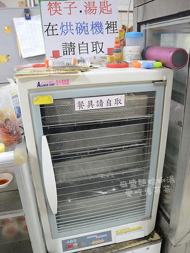 2麻醬麵蛤蠣湯_010.jpg