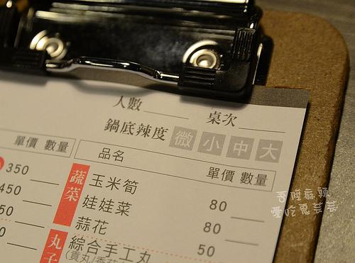 吾陞麻辣_009.jpg