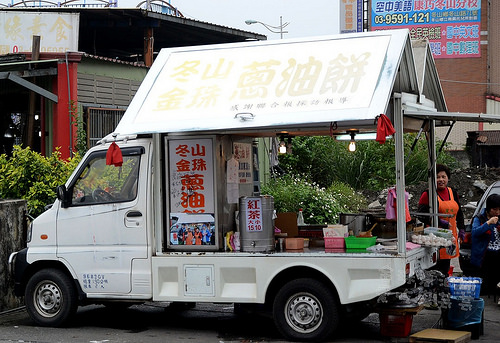 金珠蔥油餅_002.jpg