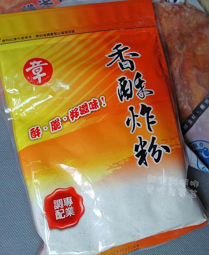 5彰寅雞腿排003.jpg