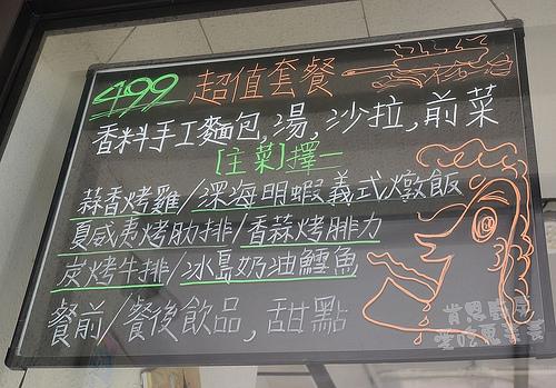 肯恩廚房_004.jpg