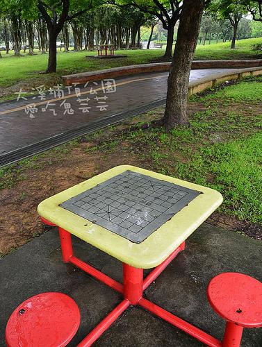 大溪埔頂公園_027.jpg