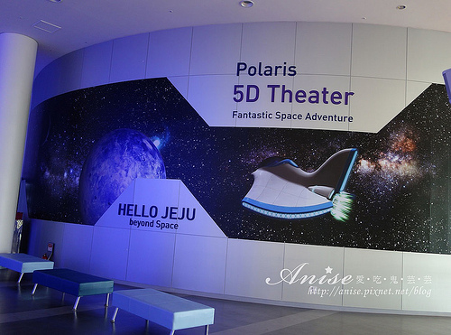 濟州航空宇宙博物館045.jpg