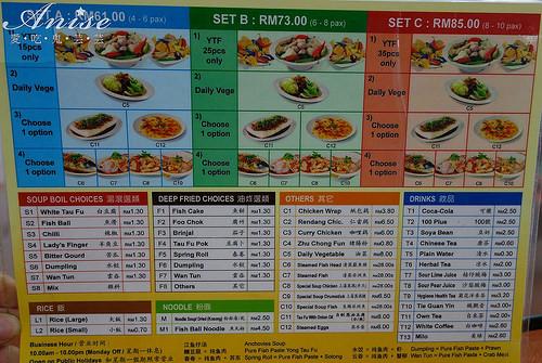 2馬來西亞蒲種釀豆腐_004.jpg