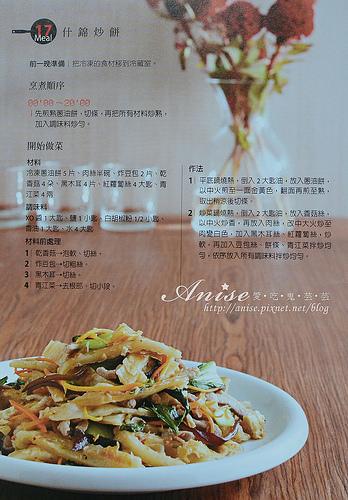 四季醬油_019.jpg
