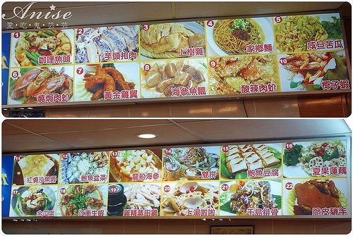 1馬來西亞萬嘉園海鮮飯店_004.jpg