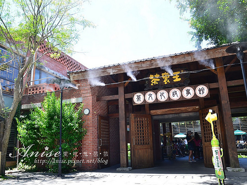 茶裏王茶文化故事館@宜蘭傳統藝術中心