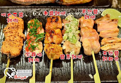 東區美食.阪本日式料裡