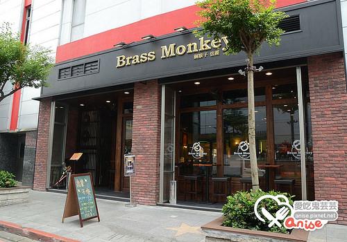銅猴子信義店,商業午餐超值又可口!