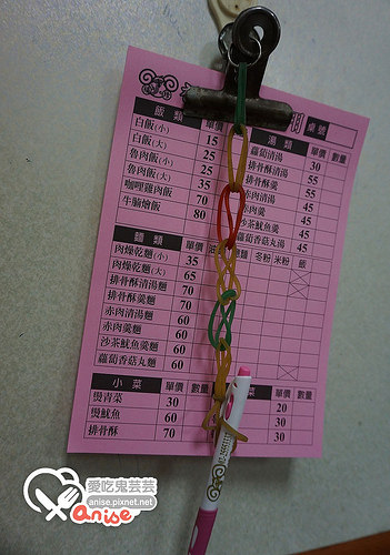 後火車站華陰街美食.福元胡椒餅、福珍排骨酥、脆皮鮮奶甜甜圈