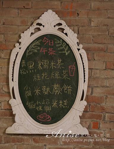 宜蘭美食.小間書菜x貓小姐食堂