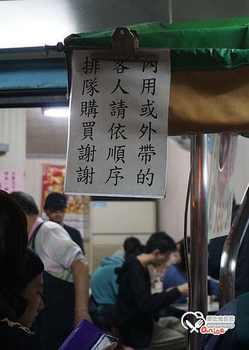 東區美食.安東街肉圓