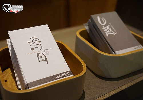 桃園美食.村民食堂之海月鍋物 (握壽司、火鍋)