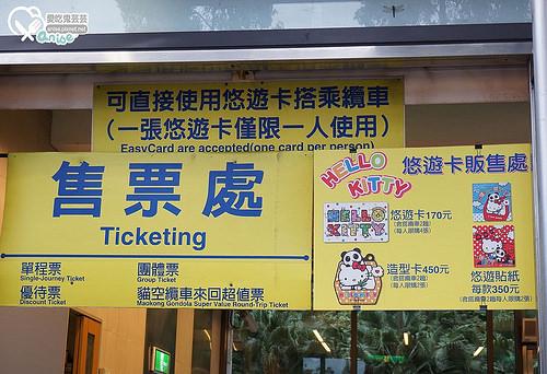 紀州庵、寶藏巖、貓空纜車小旅行@旅行台北一遊未盡