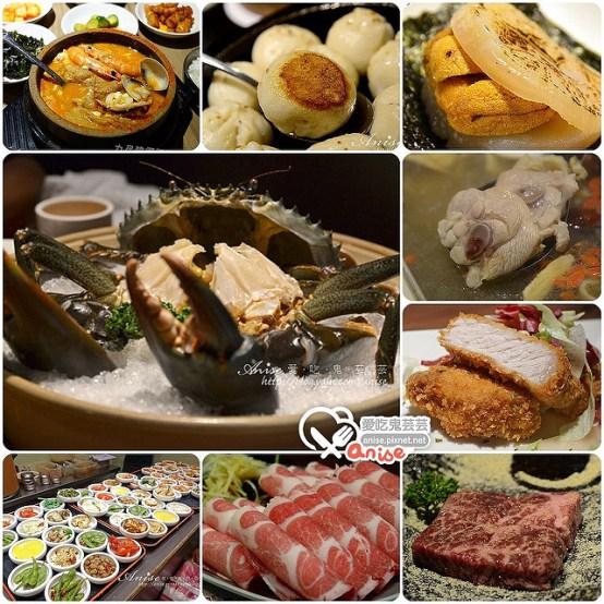 台北東區美食總整理 (2018.3.25更新)