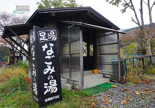 秋田溫泉旅館.多郎兵衛@日本東北秋田賞楓自由行