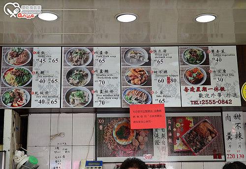後火車站美食.老圓環食品、碗粿之家、六洲麵線