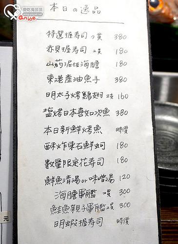 大稻埕美食.野台築地