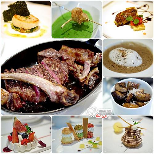 國賓飯店A cut 乾式熟成牛排,果然名不虛傳!