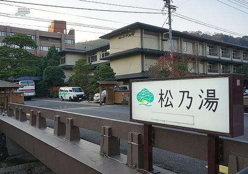 島根旅遊.玉造溫泉散策,日本美肌溫泉no.1