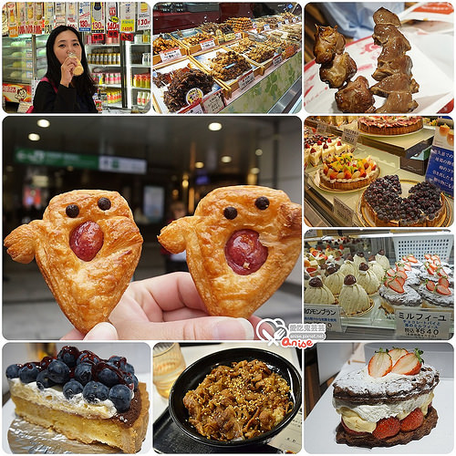 東京秋葉原美食.nihonichi串燒、Patisserie Francaise Quatre蛋糕、Mini One – DONQ、吉野家